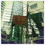 combo_hk_simon_heard_07