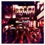 combo_hk_jade_deakin_12