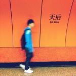 hk_portfolio_cara_gallardo_weil_10