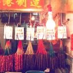 hk_portfolio_ken_liu_14