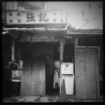 hk_portfolio_leona_wong_06