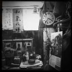 hk_portfolio_leona_wong_10