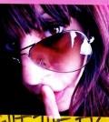 Shhhhh_Valeria-Bigotti_00