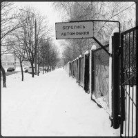 Denis_Perekhrest_Minsk_BW_000