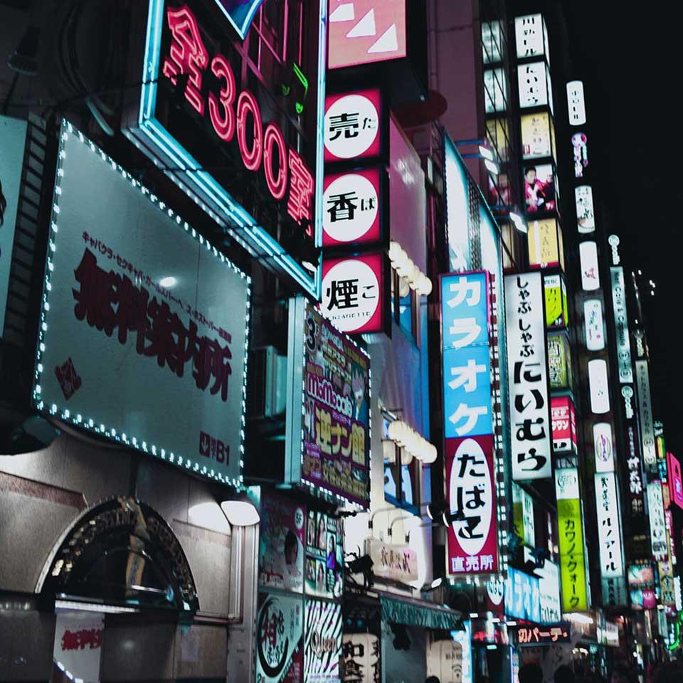 The-Shinjuku-HipstaPak-sample-04