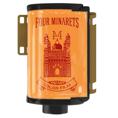 ⬆︎ Four Minarets