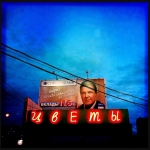antony_sirotkin_c125_18