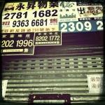 combo_hk_ken_liu_01