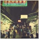 hk_c152_eric_13