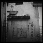 hk_portfolio_leona_wong_09