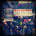 hk_hipstamatic_portfolio_michael_housewright_11