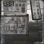 hk_portfolio_tony_lim_03