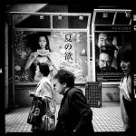 jp_portfolio_alex_f_02