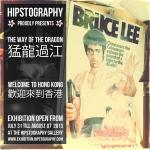 affiche_hk