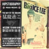 Affiche_HK_00