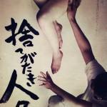 kathleen_hong_kong_16