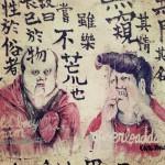 kathleen_hong_kong_17