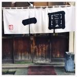 Adria-Ellis-Tokyo-01