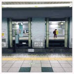 Adria-Ellis-Tokyo-04