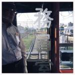 Adria-Ellis-Tokyo-10