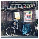 Adria-Ellis-Tokyo-11