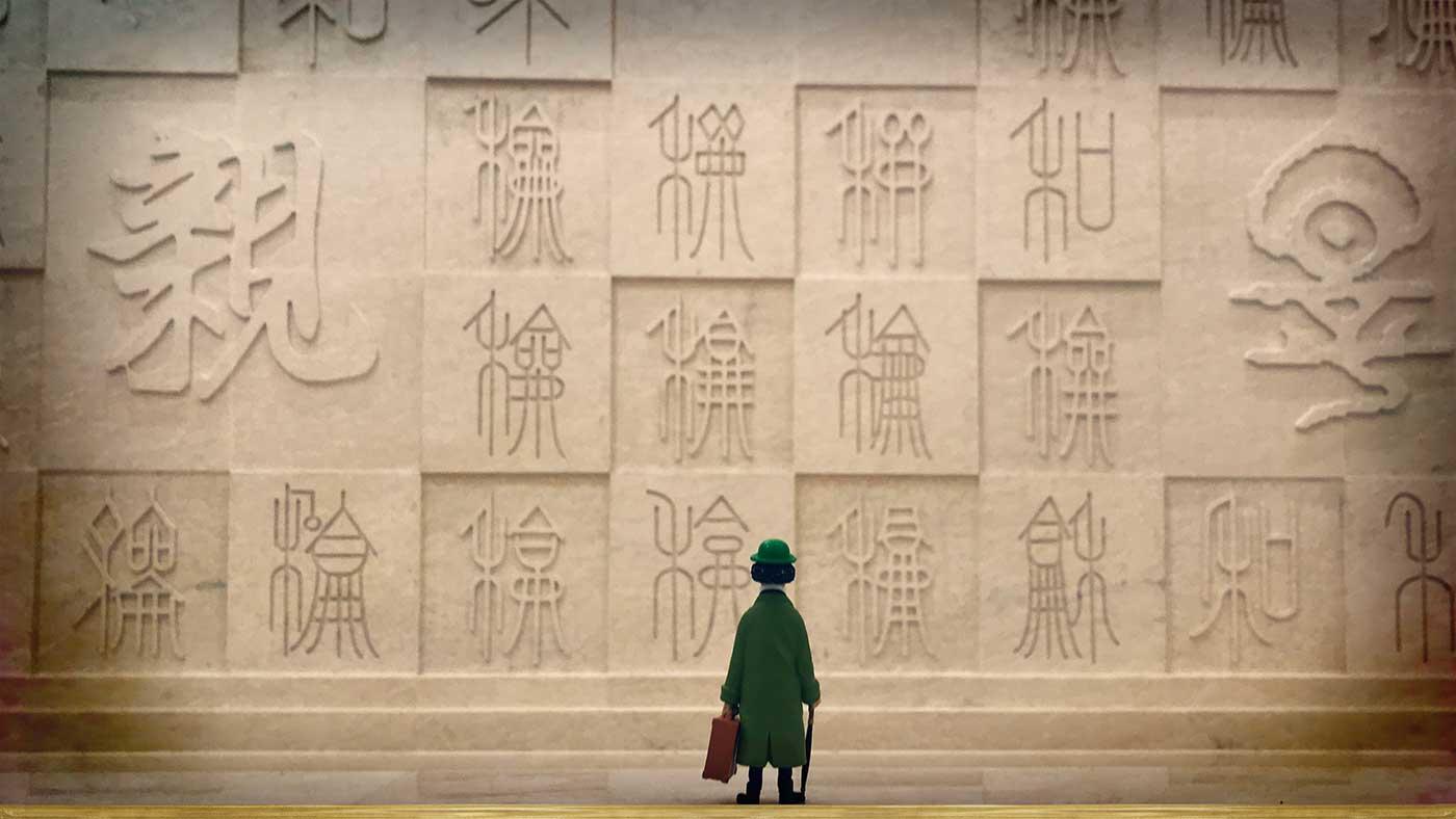 Berlewen-Jolixor-Beijing-2-16