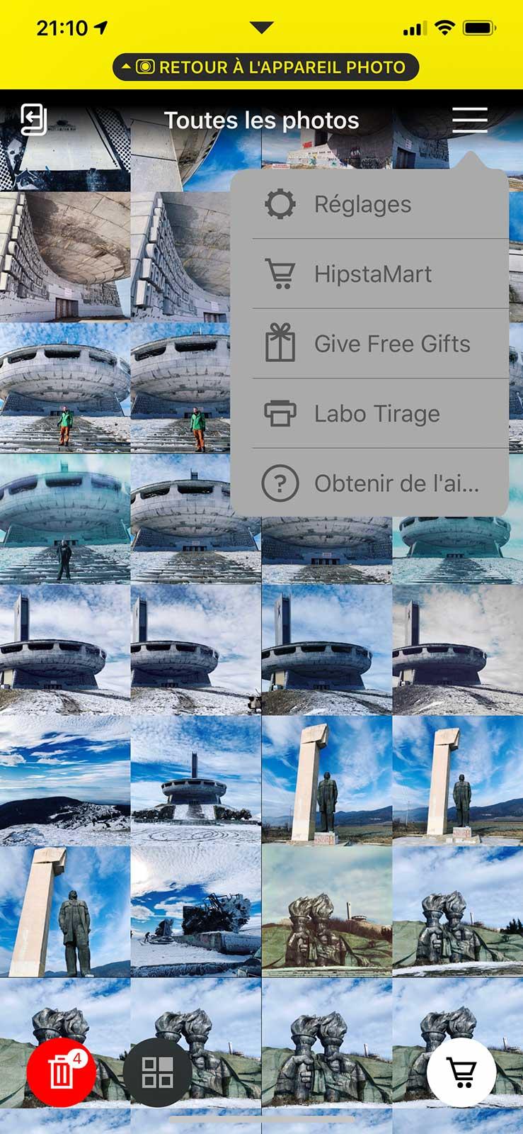 Give-Receive-2018-screenshot-01