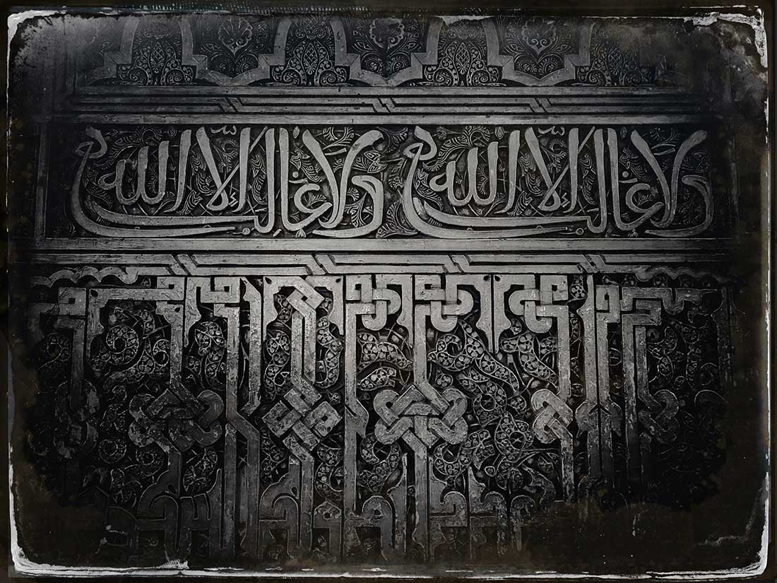 Lydia-Cassatt-Alhambra-C623-04
