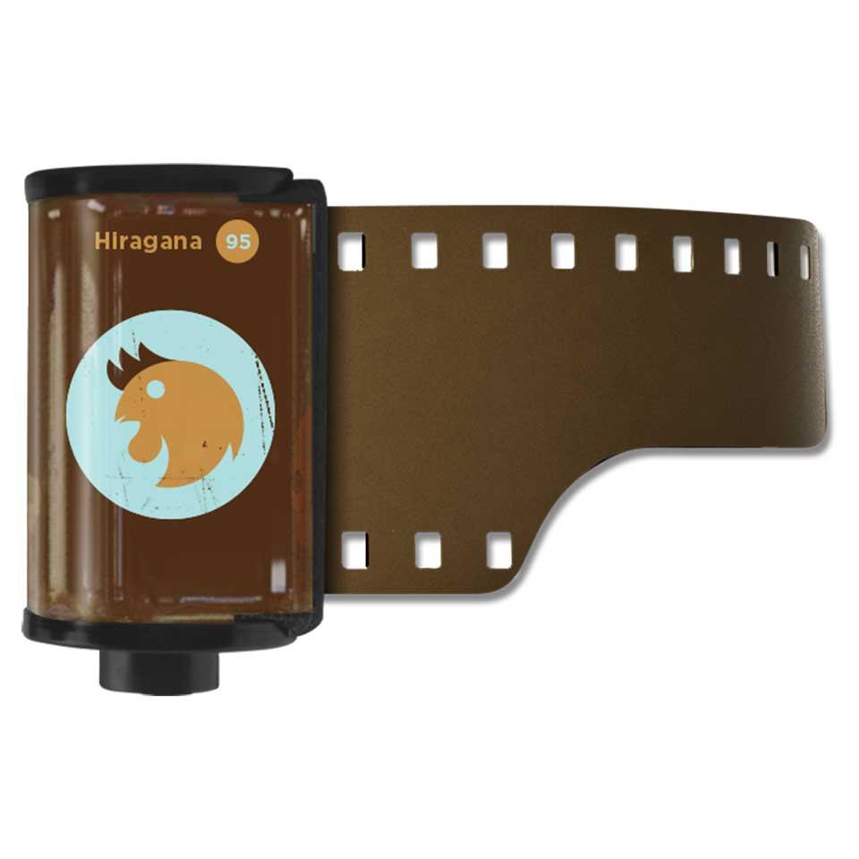 Nakazakicho-Film